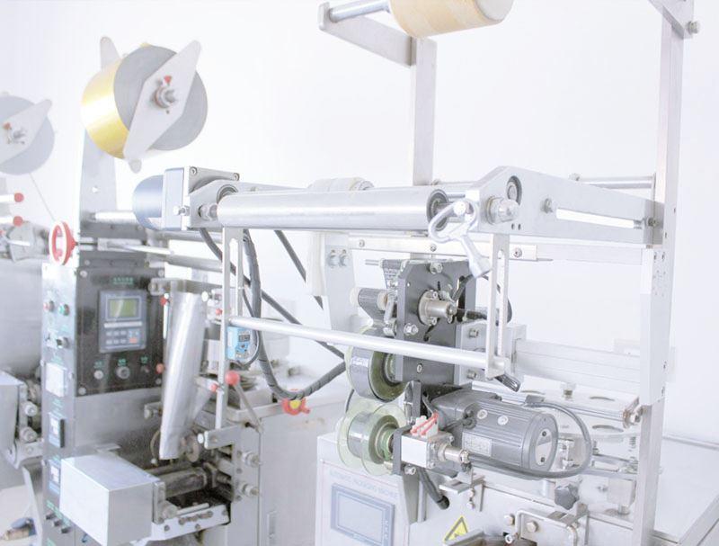 เครื่องจักรบรรจุผลิตภัณฑ์ ของโรงงาน