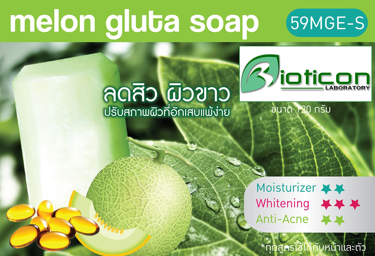 สบู่-Menlon-Gluta-Soap