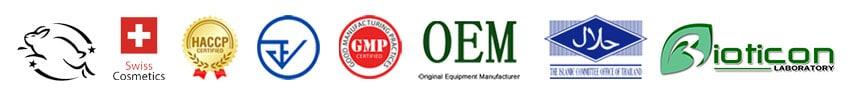 certification โรงงานผลิตกลูต้า